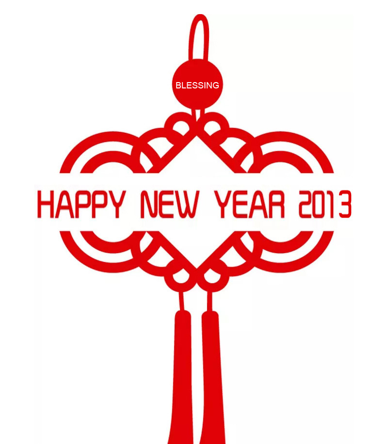 Happy New Year of